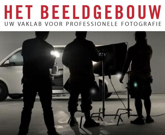 Sfeer Tentoonstelling FOTOBOND 2018 bij Galerie Sille te Oudewater.