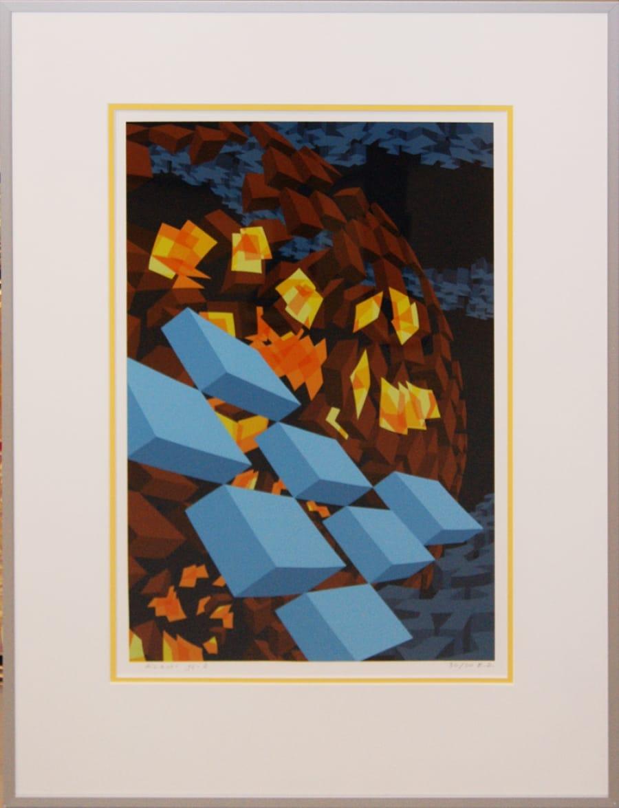 Kunst: 93-2 van kunstenaar  Hans Klaui