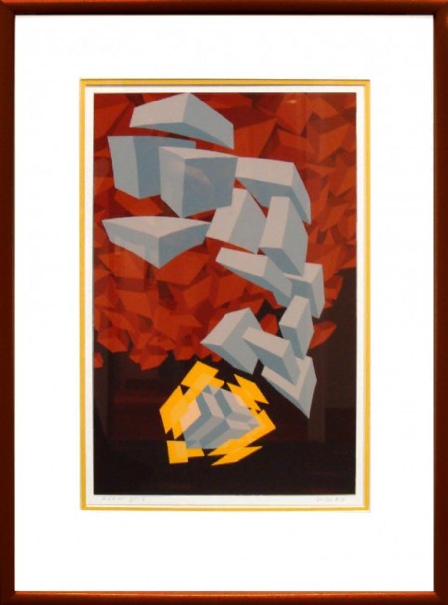 Kunst: 93-5 van kunstenaar  Hans Klaui